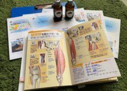 『アロマ膝ケア セルフケア講座』 敦賀市アロマルームIRODORIいろどり